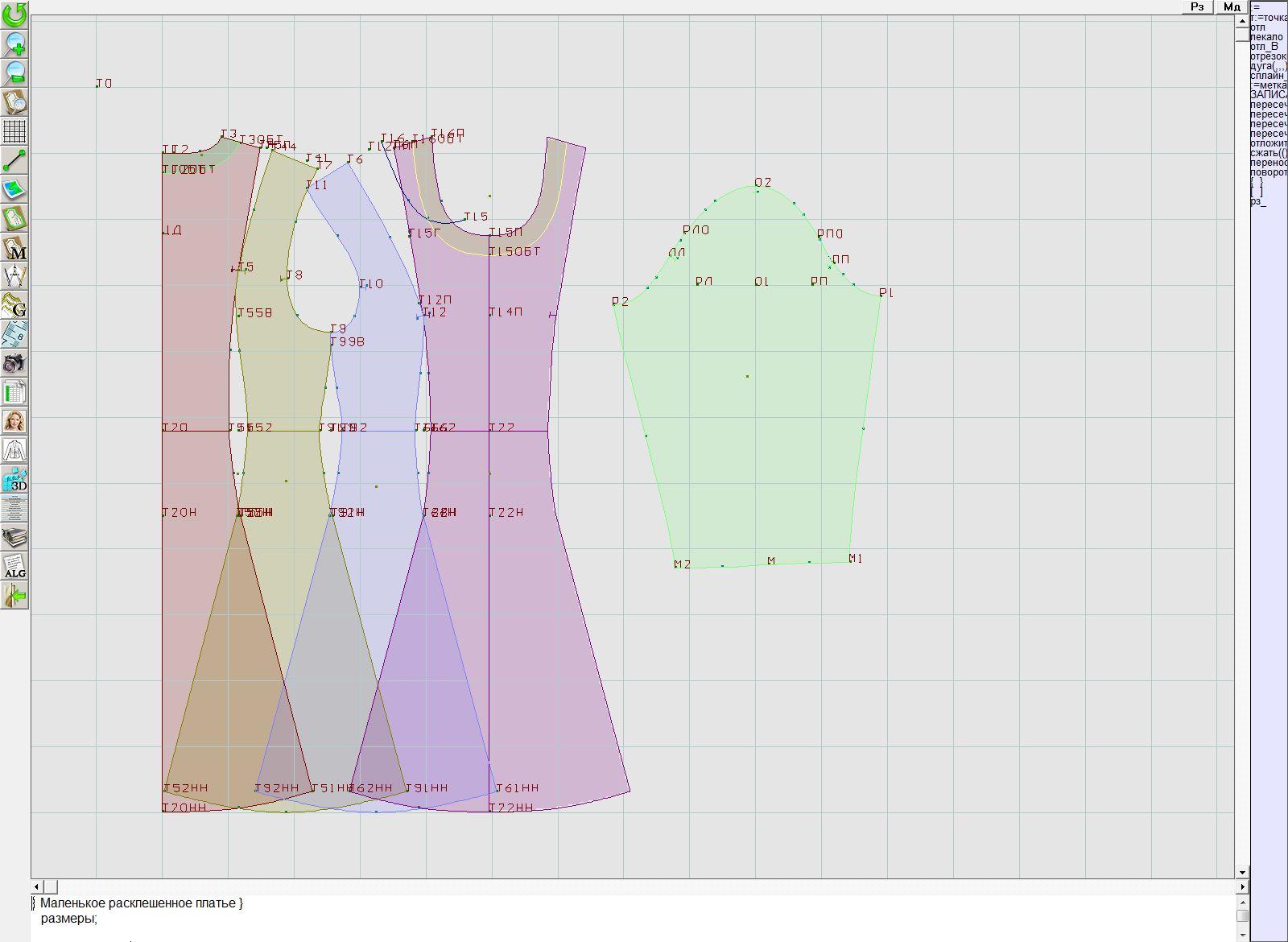 Выкройка приталенного расклешенного платья