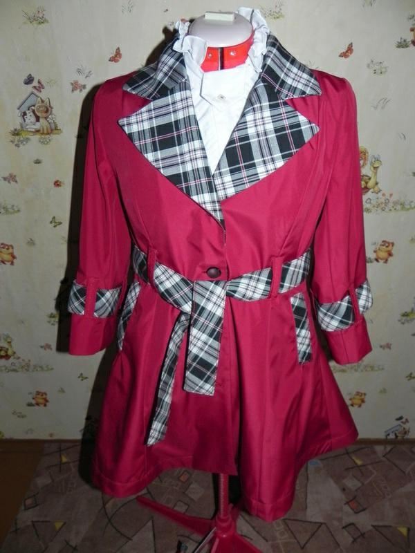 Raincoat Sewing Pattern 4176 Made To Measure Sewing