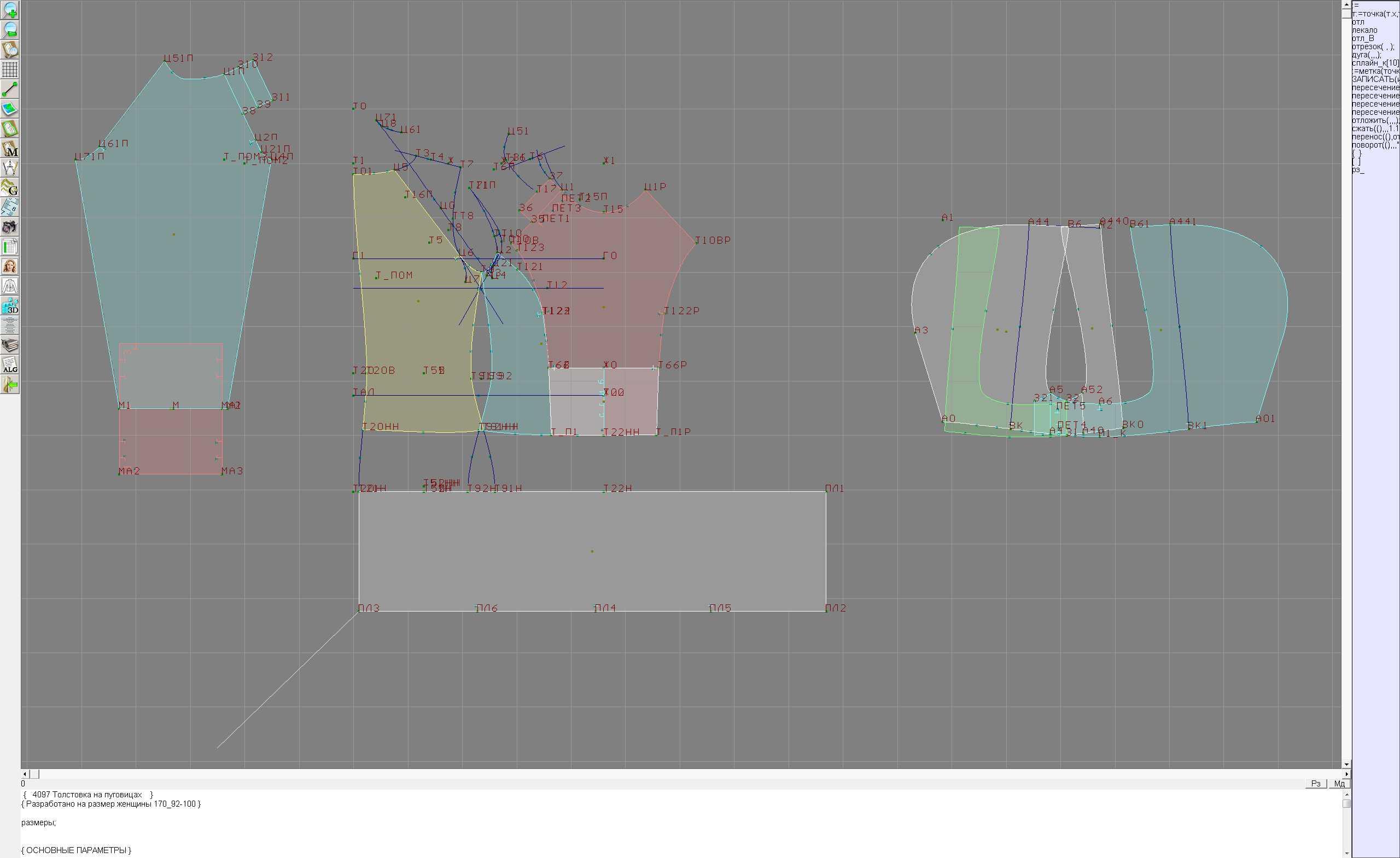 Sweatshirt Sewing Pattern 4097 Made To Measure Sewing